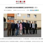 Partnerschaft-fuer-3D-Druck-in-China